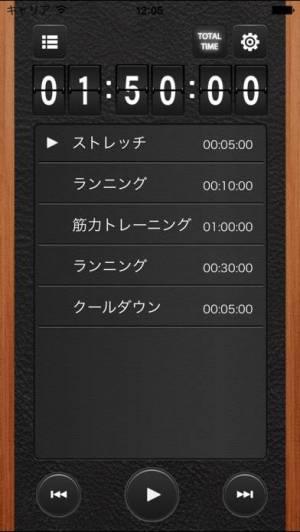iPhone、iPadアプリ「シナリオタイマー」のスクリーンショット 2枚目
