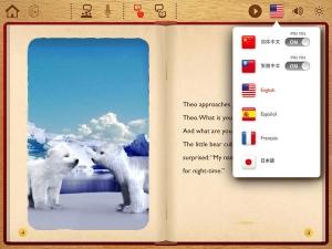 iPhone、iPadアプリ「しろくまのテオ Lite - S28」のスクリーンショット 2枚目