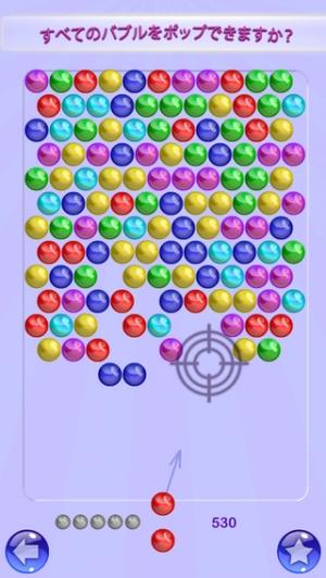 iPhone、iPadアプリ「Bubble Shooter! 無償」のスクリーンショット 3枚目