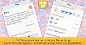 iPhone、iPadアプリ「Baby benamsen」のスクリーンショット 2枚目