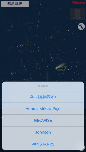 iPhone、iPadアプリ「Comet Book」のスクリーンショット 1枚目
