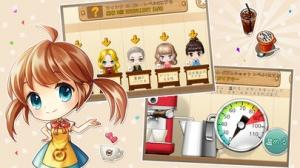iPhone、iPadアプリ「LINE アイラブコーヒー」のスクリーンショット 3枚目