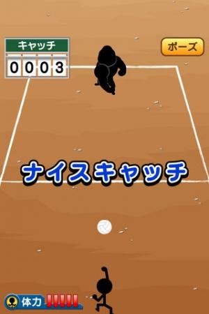 iPhone、iPadアプリ「特訓!!ドッジボール」のスクリーンショット 2枚目
