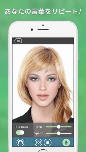iPhone、iPadアプリ「モーションポートレート」のスクリーンショット 2枚目