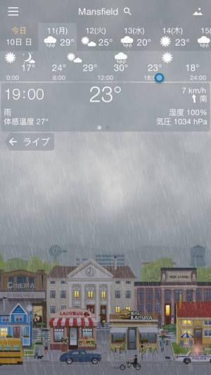 iPhone、iPadアプリ「YoWindow 天候」のスクリーンショット 3枚目