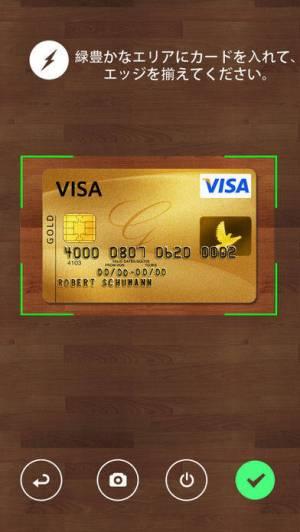 iPhone、iPadアプリ「カード財布」のスクリーンショット 3枚目