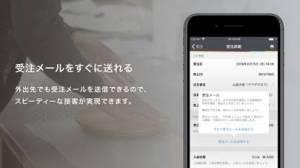 iPhone、iPadアプリ「カラーミーショップ」のスクリーンショット 2枚目