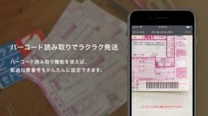 iPhone、iPadアプリ「カラーミーショップ」のスクリーンショット 1枚目