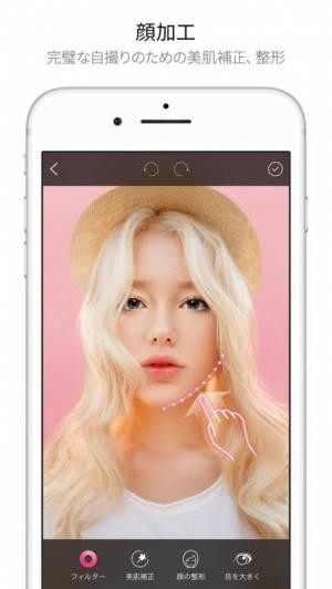 iPhone、iPadアプリ「MOLDIV 写真加工」のスクリーンショット 4枚目
