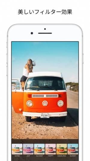 iPhone、iPadアプリ「MOLDIV 写真加工」のスクリーンショット 2枚目