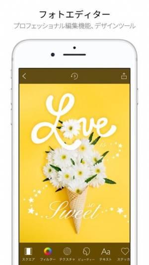 iPhone、iPadアプリ「MOLDIV 写真加工」のスクリーンショット 3枚目