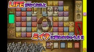 iPhone、iPadアプリ「脱出!ピラミッド ~Pharaoh's Stones~」のスクリーンショット 3枚目