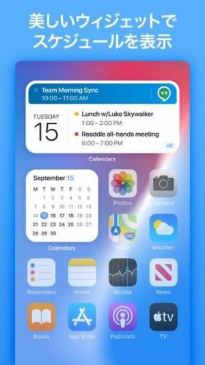 iPhone、iPadアプリ「Calendars - カレンダー&予定管理アプリ」のスクリーンショット 4枚目
