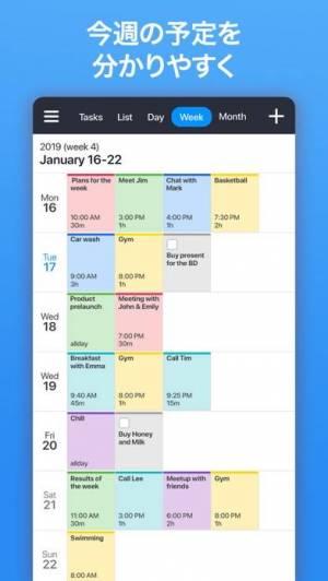 iPhone、iPadアプリ「Calendars: カレンダー かわいい」のスクリーンショット 2枚目