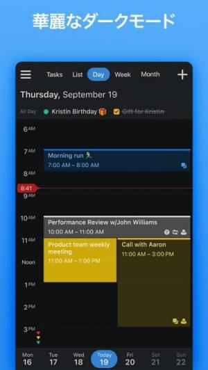iPhone、iPadアプリ「Calendars - カレンダー&予定管理アプリ」のスクリーンショット 5枚目