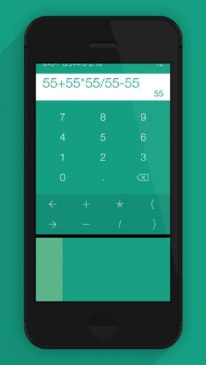 iPhone、iPadアプリ「Kalc」のスクリーンショット 3枚目