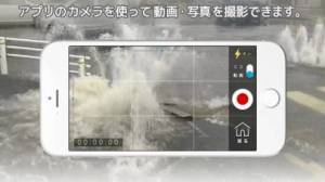 iPhone、iPadアプリ「NHK スクープBOX」のスクリーンショット 3枚目