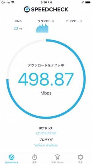 iPhone、iPadアプリ「Speedcheck Internet Speed Test」のスクリーンショット 1枚目