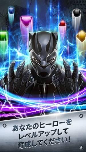 iPhone、iPadアプリ「マーベル・パズルクエスト:  マッチ3パズルヒーローRPG」のスクリーンショット 3枚目