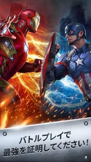 iPhone、iPadアプリ「マーベル・パズルクエスト:  マッチ3パズルヒーローRPG」のスクリーンショット 4枚目