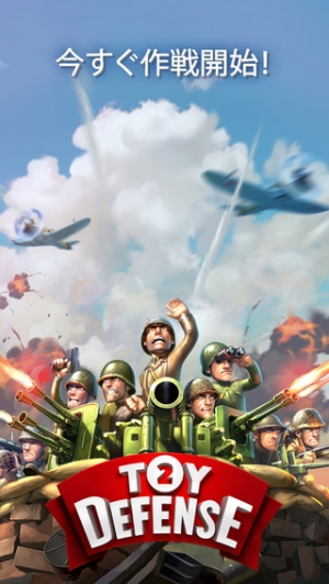 iPhone、iPadアプリ「Toy Defense 2: Classic Tower Defense Strategy Game」のスクリーンショット 5枚目