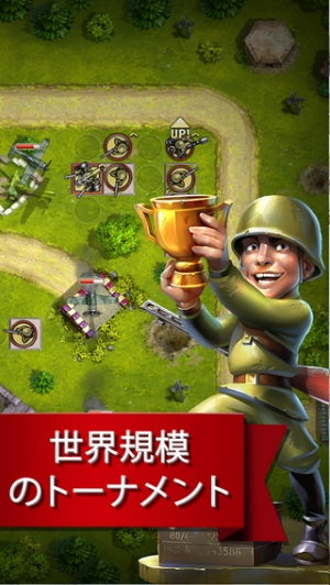 iPhone、iPadアプリ「Toy Defense 2: Classic Tower Defense Strategy Game」のスクリーンショット 2枚目
