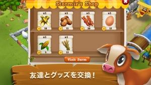 iPhone、iPadアプリ「ファームストーリー2」のスクリーンショット 5枚目