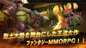 iPhone、iPadアプリ「ドラゴンベイン [無料ファンタジーMMORPG]」のスクリーンショット 5枚目