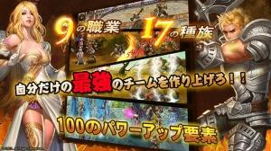 iPhone、iPadアプリ「ドラゴンベイン [無料ファンタジーMMORPG]」のスクリーンショット 3枚目