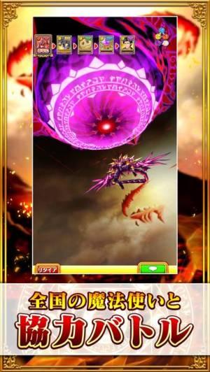 iPhone、iPadアプリ「クイズRPG 魔法使いと黒猫のウィズ」のスクリーンショット 2枚目