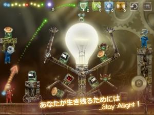iPhone、iPadアプリ「Stay Alight HD」のスクリーンショット 5枚目