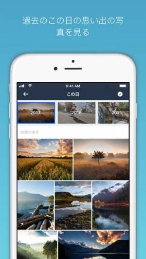 iPhone、iPadアプリ「Amazon Photos」のスクリーンショット 2枚目