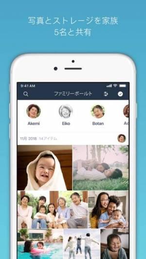 iPhone、iPadアプリ「Amazon Photos」のスクリーンショット 3枚目