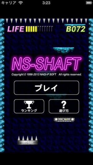 iPhone、iPadアプリ「NS-SHAFT」のスクリーンショット 3枚目