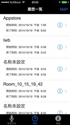 iPhone、iPadアプリ「RICOH TAMAGO Biz Logger」のスクリーンショット 4枚目