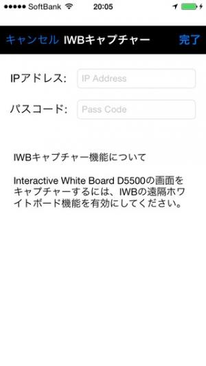 iPhone、iPadアプリ「RICOH TAMAGO Biz Logger」のスクリーンショット 3枚目