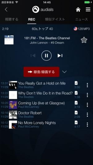iPhone、iPadアプリ「Audials Radio」のスクリーンショット 4枚目
