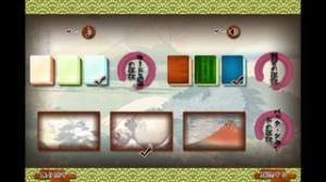 iPhone、iPadアプリ「麻雀のパズル」のスクリーンショット 3枚目