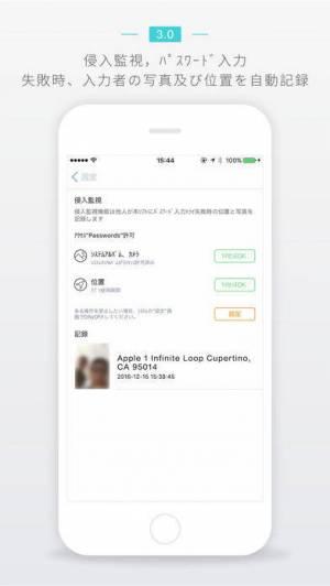 iPhone、iPadアプリ「Password 3 Lite」のスクリーンショット 4枚目