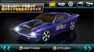 iPhone、iPadアプリ「Drift Mania Street Outlaws Pro」のスクリーンショット 2枚目