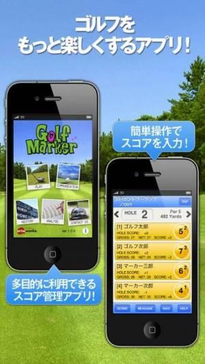 iPhone、iPadアプリ「Golf Marker」のスクリーンショット 1枚目