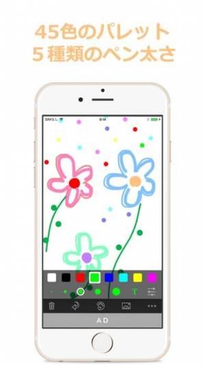iPhone、iPadアプリ「Let's Draw お絵描きアプリ」のスクリーンショット 4枚目
