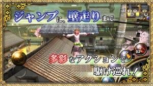 iPhone、iPadアプリ「イザナギオンライン -Samurai Ninja-」のスクリーンショット 4枚目