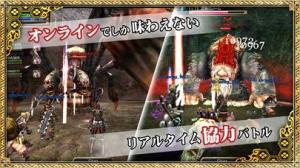 iPhone、iPadアプリ「イザナギオンライン -Samurai Ninja-」のスクリーンショット 5枚目