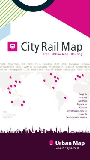 iPhone、iPadアプリ「シンガポール路線図 Lite」のスクリーンショット 5枚目