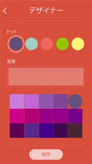 iPhone、iPadアプリ「Dots: A Game About Connecting」のスクリーンショット 5枚目