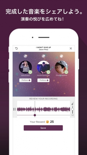 iPhone、iPadアプリ「Guitar! by Smule」のスクリーンショット 5枚目