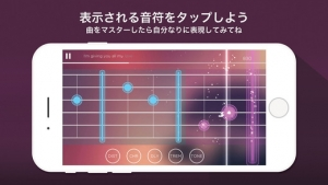 iPhone、iPadアプリ「Guitar! by Smule」のスクリーンショット 4枚目