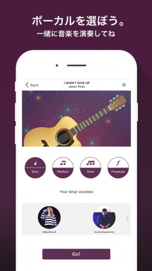 iPhone、iPadアプリ「Guitar! by Smule」のスクリーンショット 3枚目