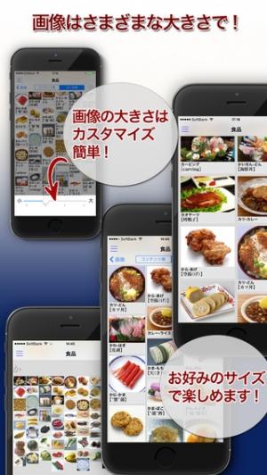 iPhone、iPadアプリ「大辞泉」のスクリーンショット 4枚目